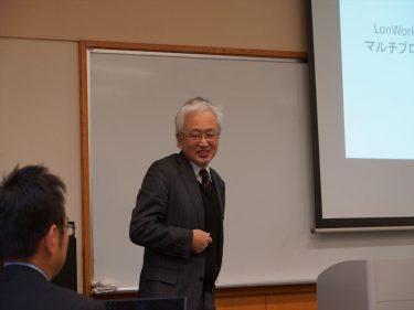 田中副理事長がZETAアライアンスBA分科会で講演